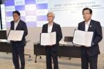 協定書を披露する遠藤社長、尾家学長、北橋市長(左から)