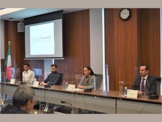 メキシコと九工大との國際連攜の発展についての協議