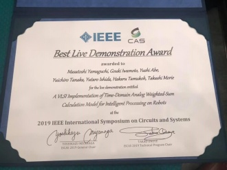 Best Live Demonstration Award賞状