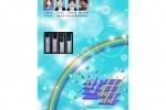Chemistry Letters誌のインサイドカバーとして採用された本論文のイメージ図