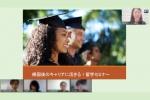 「留学×就活=自分の未来」セミナーの様子
