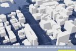 例:浸水想定区域図を3D都市モデルに重ねることで、避難場所の検討など防災政策の高度化に活用できる