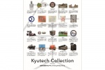 Kyutech Collection