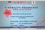 upmプログラム-1