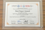 Best_Paper_Awardの盾(斉藤亮一氏)